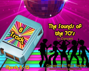 8-track-sounds-of-70-final-logo